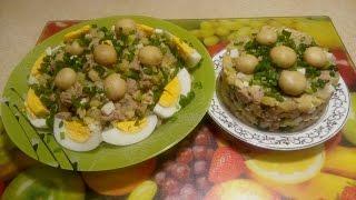 Салат с  Маринованными грибами )