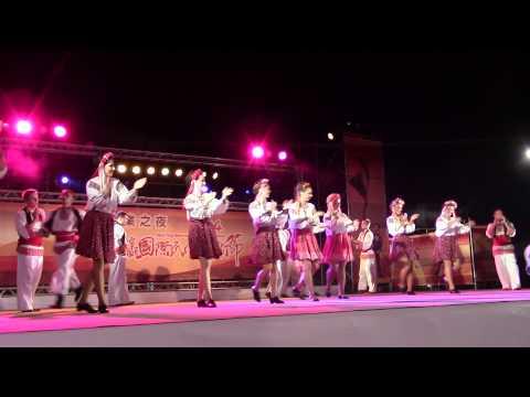 NYIFF 2014-10-11 Taiwan, 04 Republic of Serbia - Folk Ballet Group SIMYONOV- VUKICA
