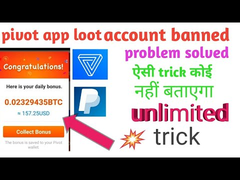 Unlimited  trick pivot  app added|| earn unlimited  PayPal cash 100$ loot fast||