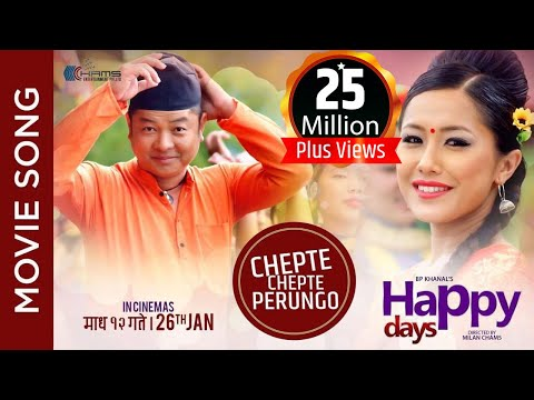 "New Nepali Movie -""Happy Days"" Song 
