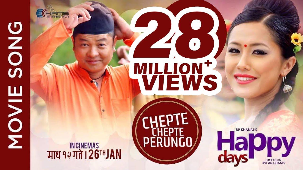 New Nepali Movie -'Happy Days' Song || Chepte Chepte Perungo || Rajan Raj Siwakoti, Anju Panta