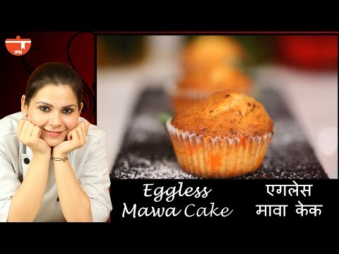 Eggless Cake - मावा केक - Mawa Cake By Chef Neha - Easy Cupcake Recipe For Kids