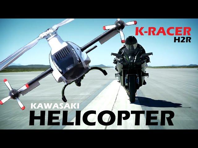 Ninja Helicopter! Racing Engine! Kawasaki H2R K-Racer Flight Test