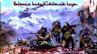 БПИ. Афганистан. Начало. 14.10.2017
