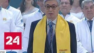 Смотреть видео Выборы в Казахстане: так сменяется эпоха - Россия 24 онлайн