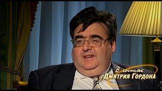 """Алексей Митрофанов. """"В гостях у Дмитрия Гордона"""". 1/2 (2013)"""