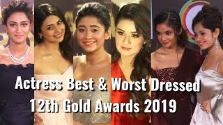 Actors Best & Worst Dress At 12th Gold Awards 2019 - Bollywood Flash