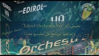 free mp3 songs download - Flu edirol orchestra vst mp3