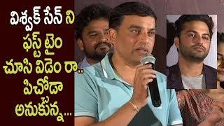 Dil Raju Shocking Comments on Vishwak Sen @Hit Movie Trailer Launch - Telugu Tonic