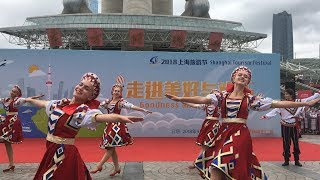 2018 Shanghai Tourism Festival Public Show of Dance Group Ostrovok from Russia - 1