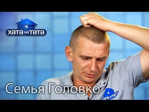 Наша Russia 1,2,3,4,5 сезон смотреть онлайн