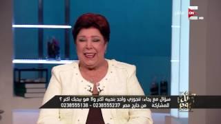كل يوم: عادل إمام يداعب عمرو أديب على الهواء