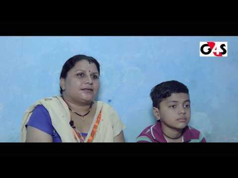 Life at G4S (Hindi)