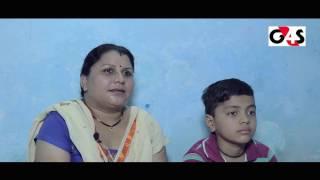 Life At G4s  Hindi