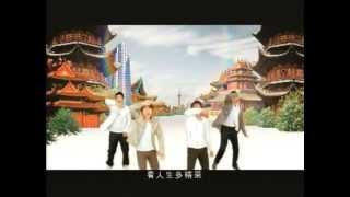 5566 - 喝彩北京 MV [HQ]