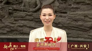 [壮丽70年 奋斗新时代]歌曲《假如今天你还在》 演唱:曹芙嘉| CCTV综艺