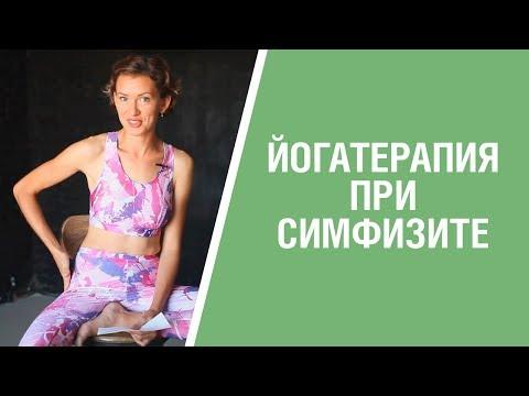 Мучают боли во время беременности? Начните практиковать йога упражнения. 16+
