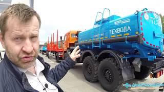 Автоцистерна для технической воды АЦВ-10