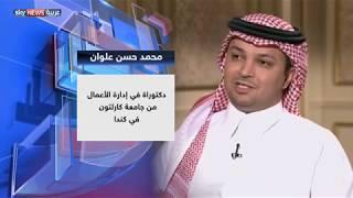 في الرواية وجدل التغير والمحافظة في المجتمع مع محمد حسن علوان