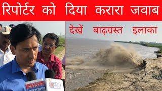DM Haridwar, Deepak Rawat- रिपोर्टर के सवाल का उचित जवाब। बाढ़ का विडीओ