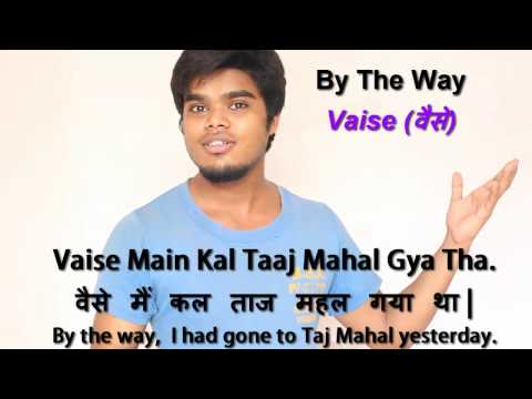 Hindi Tutorial for Beginners - By The Way in Hindi