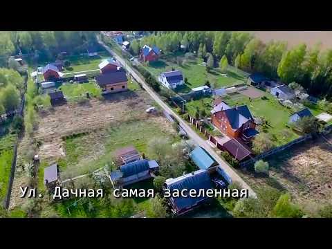 Купить дачу в Малоярославце. Участок с домом в Калужской области