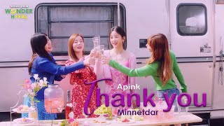 [türkmençe_sub] Apink (에이핑크) – Thank you (고마워)