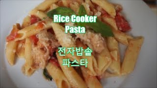 Rice Cooker Pasta Recipe Ready 20mins Perfect One Pot Dish