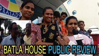 Batla House Public Review AND RESPONSE | Jhon Abraham, Mrunal Thakur, Nikkhil Advan || ss telugu tv