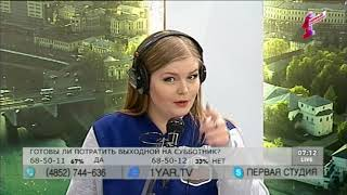 """Программа """"Первая студия"""" от 19.04.18: Субботник"""