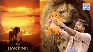 The Lion King Review | Roger Allers | Rob Minkoff | Selfie Review