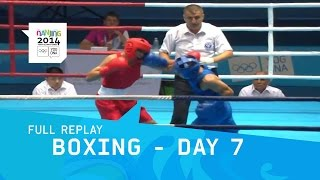 Boxing -  Day 7 Preliminaries Men/Women | Full Replay | Nanjing 2014 Youth Olympic Games
