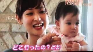 東京都中央区から世界に広がるママ応援コミュニティ「Himemama...