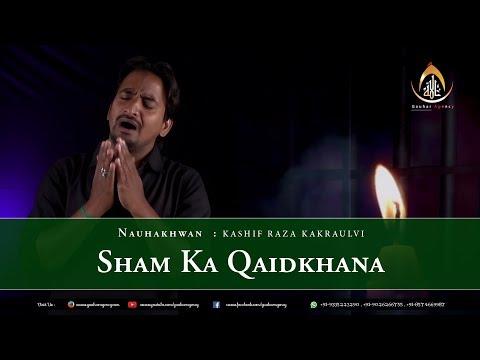 Nohay 2018 | Sham Ka Qaidkhana | Naqeeb E Aza Kashif Raza Zaidi | 1440 Hijri