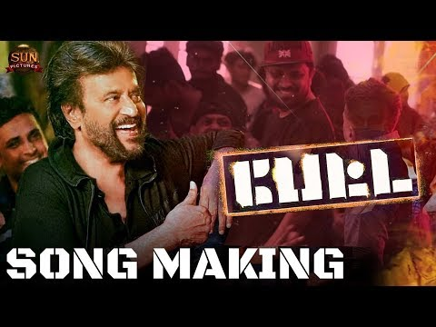 Marana Mass Song Making Story | Sheriff Master Narrates