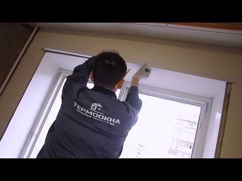 """Установка пластиковых окон в Ярославле. Компания """"ТермоОкна""""."""