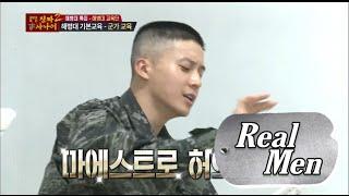 [Real men] 진짜 사나이 - Platoon commander