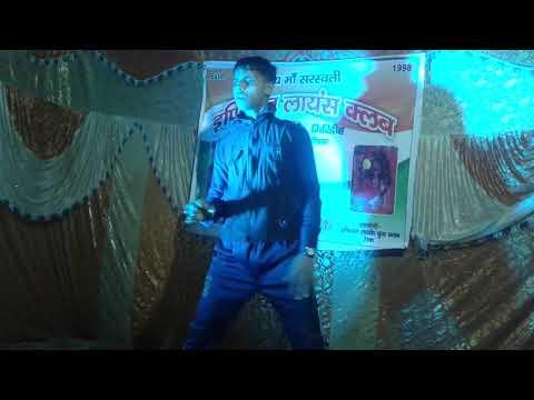 Indian Lions Club Remba सांस्कृत कार्यक्रम