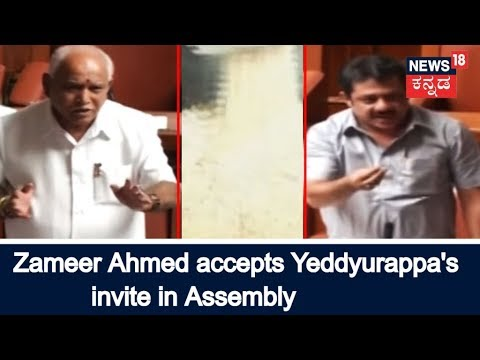 Zameer Ahmed Khan Agrees To Join Yeddyurappa For For Food Inspection