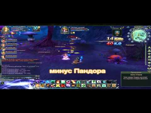Меридиан BS: Демонион 23.09.2012