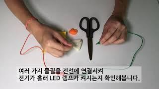 [STEAM 프로그램] A.I.도레미 2차시 영상 : …