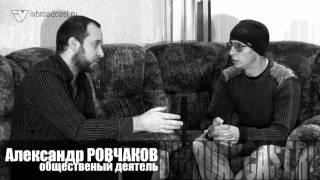 Иван Охлобыстин в Ростове-на-Дону Интервью часть2