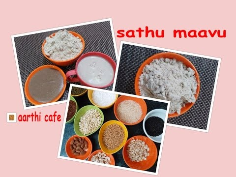 Sathu Maavu | Health Mix powder |  Weight Gaining Recipe  for Kids |  How to Make Health Mix