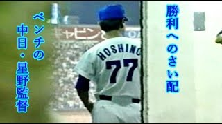 放送日 1988.10.09.