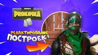 видео редактирование | метки | www.wordpress-abc.ru
