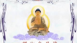 楞伽阿跋多罗宝经念誦卷第一