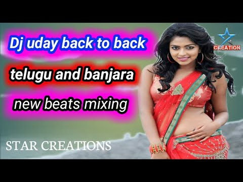 Dj Uday Back To Back Telugu And Banjara Dj New Beat Mix Songs@star Creations