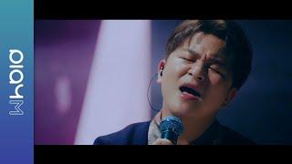 [다시 부를 각] 허각(Huhgak) - 'Hello' Live Clip
