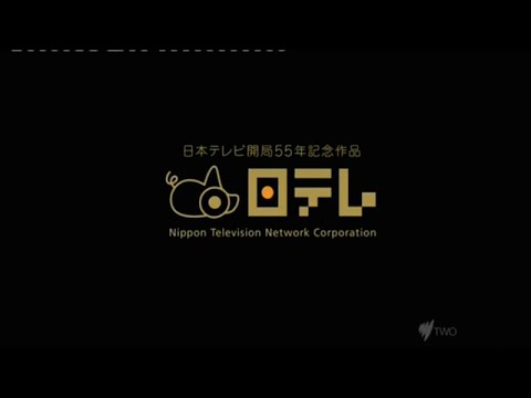 Nippon Television Network Corporation