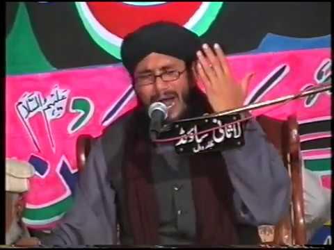 per sayed shahid hussain gardezi shah sahb 2017 new bian 3